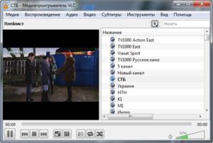 Nastroyka-VLC-Media-Player-dlya-prosmotra-IPTV-na-kompyutere