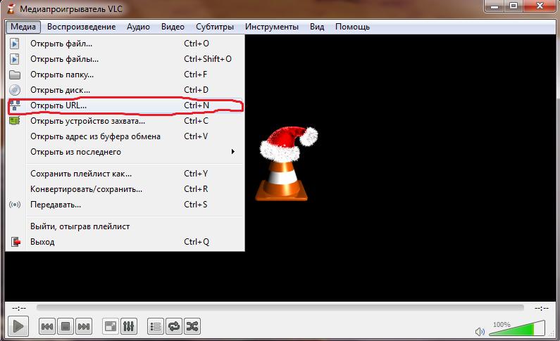 Otkryt-URL-v-VLC-pleere